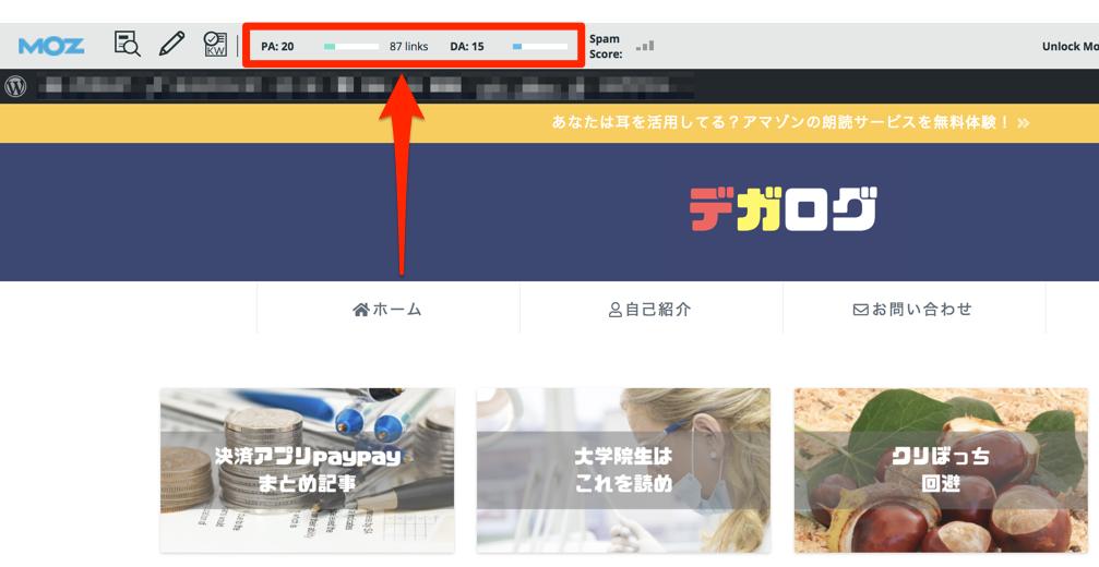 MozBarは各ページにも適応できる