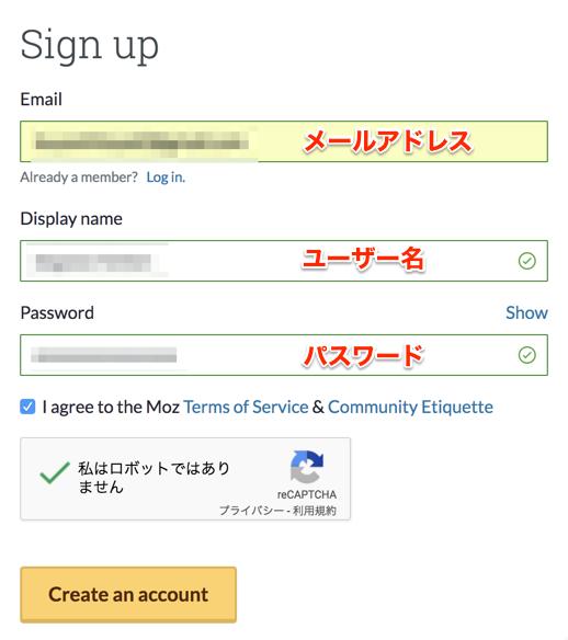 MozBarに登録する