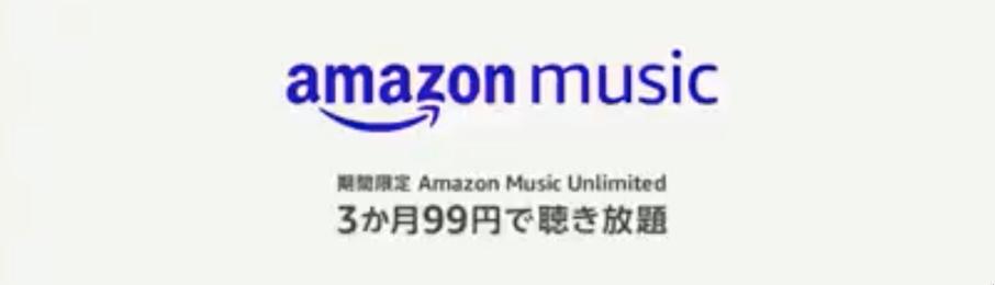 Cursor_と_amazon_music_アマゾンミュージック_CM_「新しい地図_join_ミュージック」篇_15秒_-_YouTube