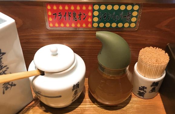 麺屋武蔵二天のフライド鬼オンとレモンペッパー酢