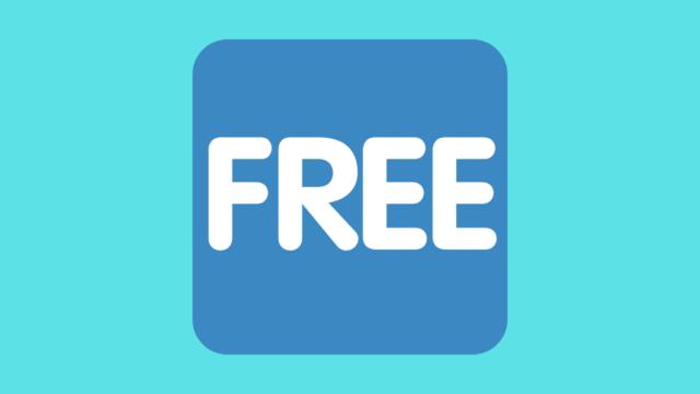 【無課金】男性がマッチングアプリを無料で使い倒して出会いまくる方法