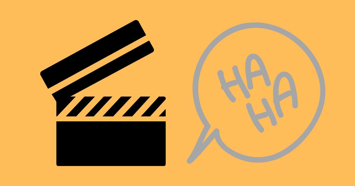 おすすめのコメディ映画7選!全て忘れて楽しめる映画【抱腹絶倒】