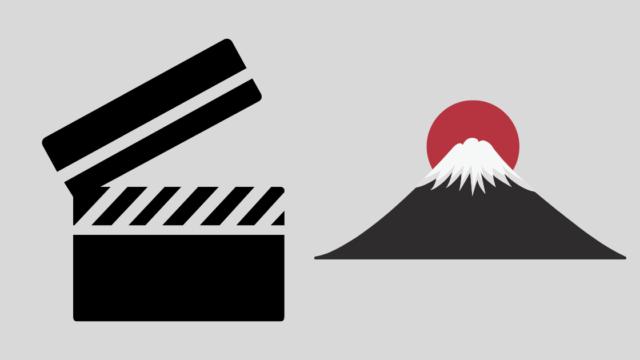 邦画の中でも特におすすめの人気映画ランキング8選 (1)